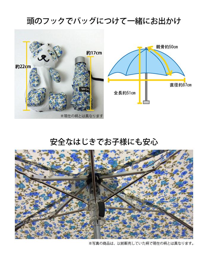 パンダケース五段折折りたたみ傘