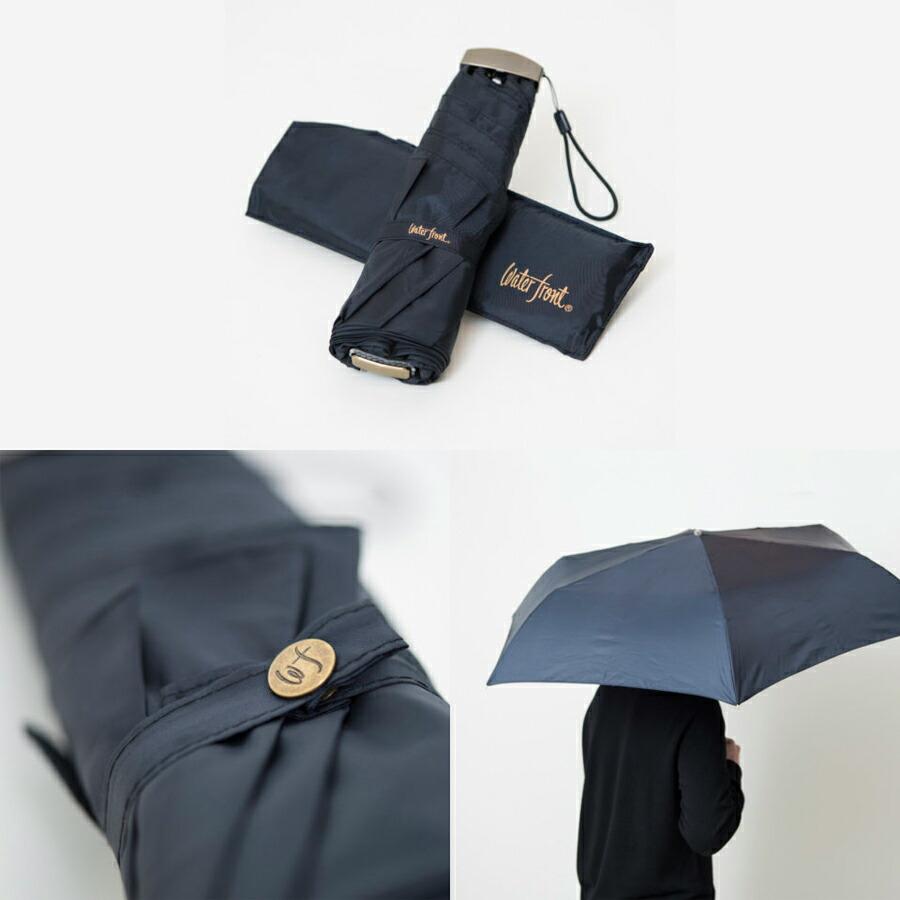 折りたたみ傘カテゴリー