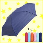 ポケフラ55プチエトワール折りたたみ傘