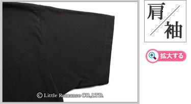 レディス半袖Tシャツ 肩・袖 詳細