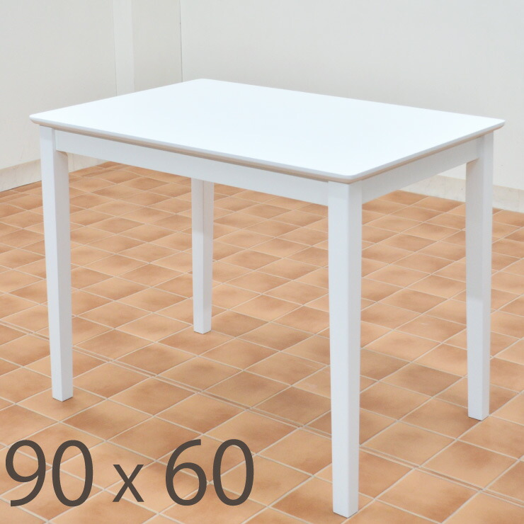 90 60 15 5kg 90x60 for Sideboard 90 x 60