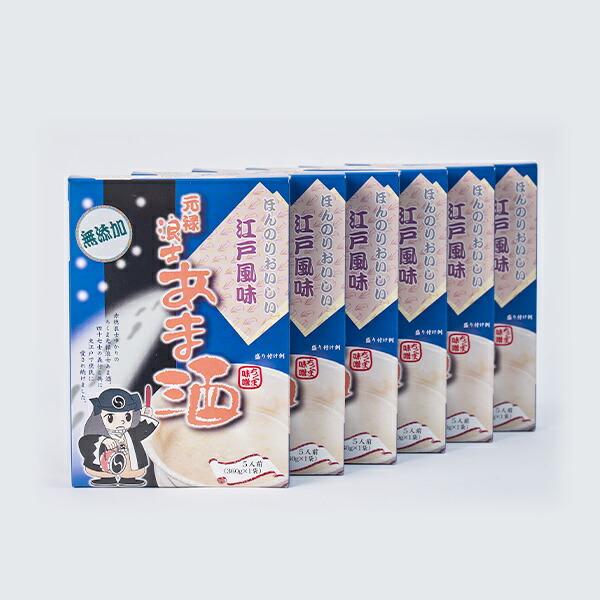 元禄浪士あま酒 1箱(5人前)×6箱入