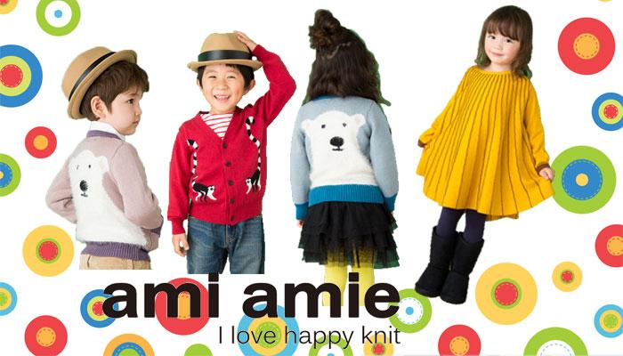 amiamie(アミアミ)