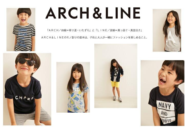 ARCH&LINE(アーチ&ライン)