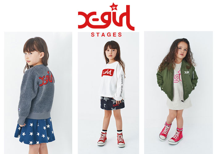 X-girl Stages(エックスガールステージス)