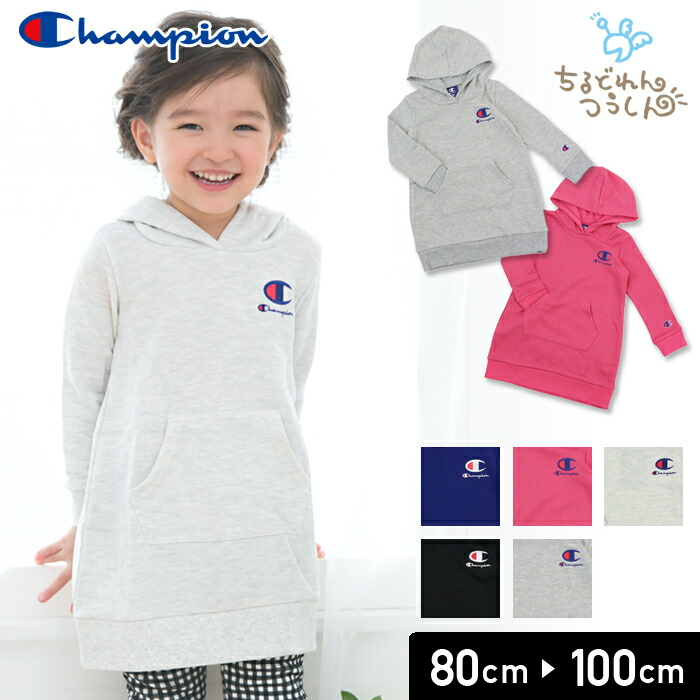 3c4560f85005a 楽天市場 チャンピオン champion ベビー 赤ちゃん 子供服 ワンピース ...