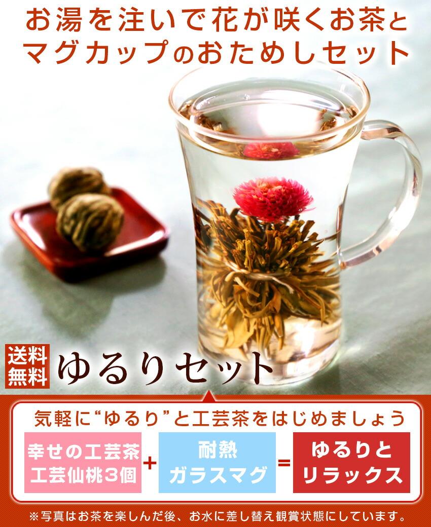 three basic teas and how to enjoy them