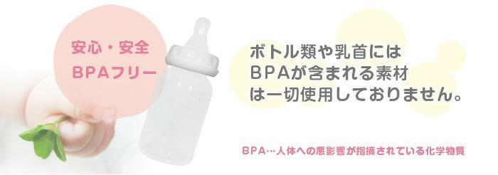 搾乳機 搾乳器 ピジョン 手動 搾乳器 メデラ さく乳器  手動  妊婦 心音計妊娠 赤ちゃん 妊娠グッズ 懐妊 任活 妊婦 出産