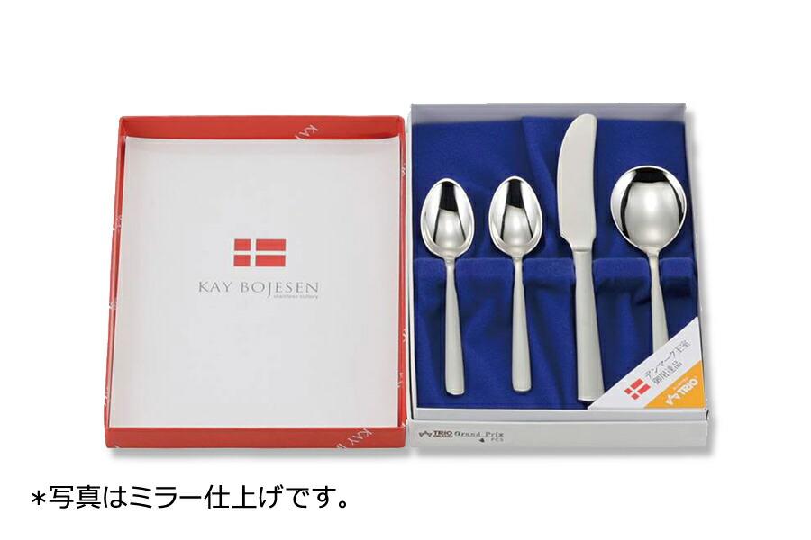北欧ブランドの食器に合わせる、クチポールなどおしゃれなデザインで使いやすいカトラリーを教えて。