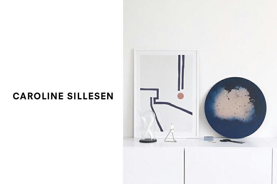 Caroline Sillesen