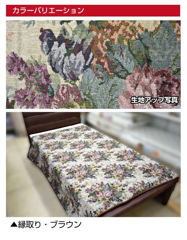 高級感のあるゴブラン織りフリークロスが驚きの超特価!