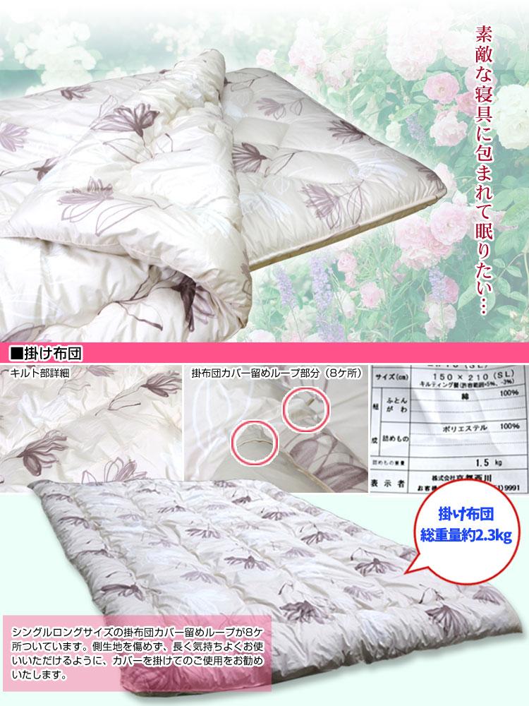 安心安全の西川品質の日本製布団セット!シンプルでほこりの出にくい合繊布団で新生活の睡眠をサポート!