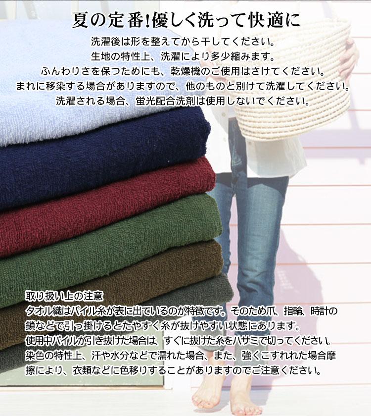 薄手で軽いタオルケットだから、夏の暑い夜だけでなくいろんな場面で使いやすい、便利なタオルケットです。