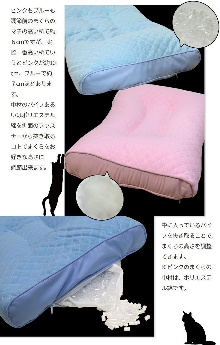睡眠環境・寝具指導士が考えた寝返りしやすい首元フィット枕