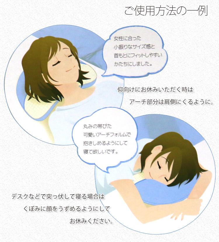 スマホでつかれた首や頭を癒す枕!頭部の中綿がえらべるコンパクトピロー