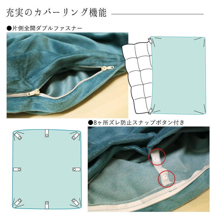 肌触りやさしい綿毛布としても使える2WAY仕様。