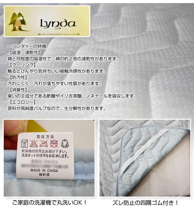 吸水性・速乾性に優れた接触冷感敷きパッド!サラッとした優しい肌ざわりで心地よくお眠り頂けます