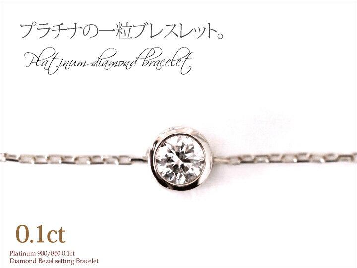 K18YG/PG/WGダイヤモンドブレスレット