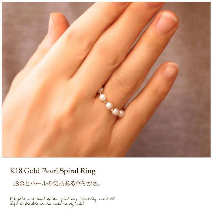K18 ゴールド アコヤ パール スパイラル リング 18金 真珠 指輪/K18 あこや真珠
