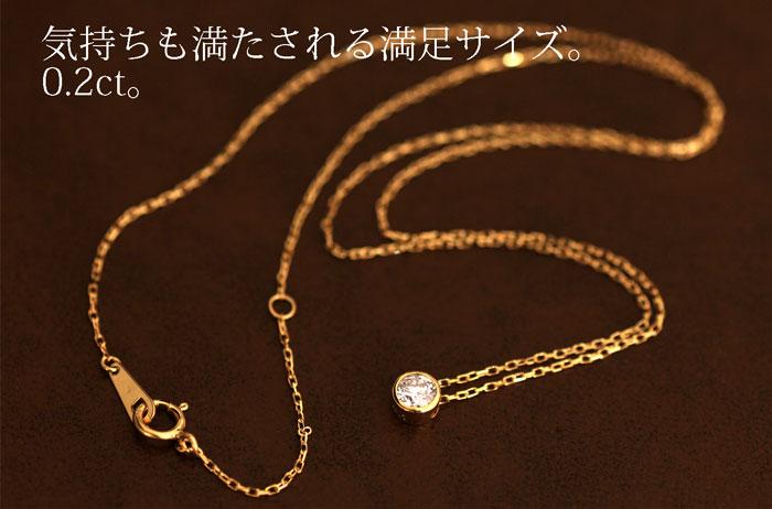 一粒ダイヤ K18ゴールド K18yg ダイヤモンド ネックレス・0.2ct ダイヤモンドペンダント ダイヤネックレス 全体