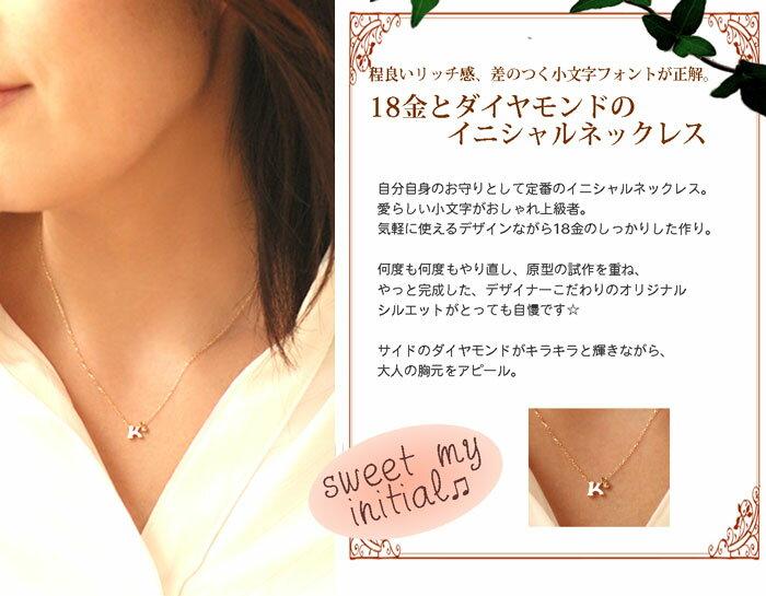 K18 ゴールド イニシャル ネックレス 着用