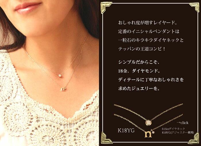 K18 ゴールド イニシャル ネックレス ダイヤモンド ネックレス