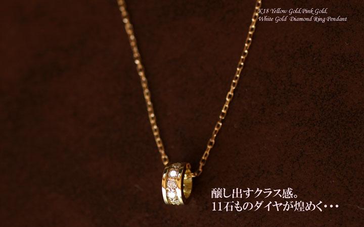 ベビーリング ダイヤモンド ネックレス