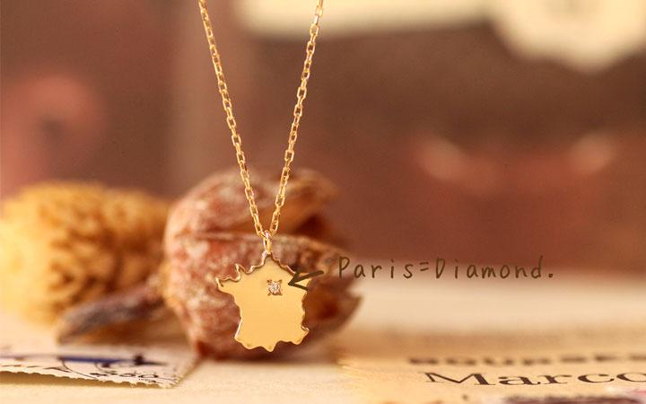 k18 ネックレス フランス パリがダイヤモンド