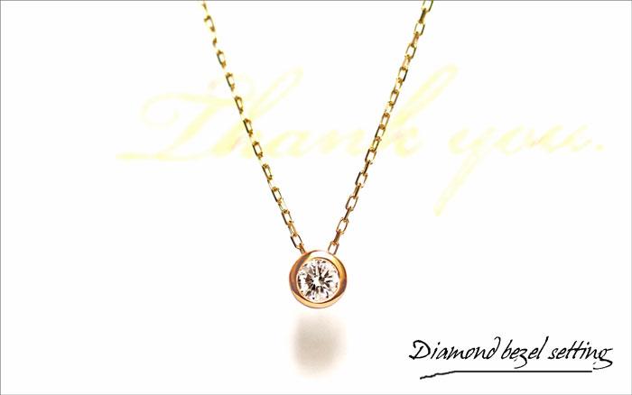 レディース ネックレス シンプル 18k 一粒 ダイヤモンド ネックレス ゴールド 0.14ct フクリン スター 18金 星/プレゼント/ 結婚式 パーティー 二次会