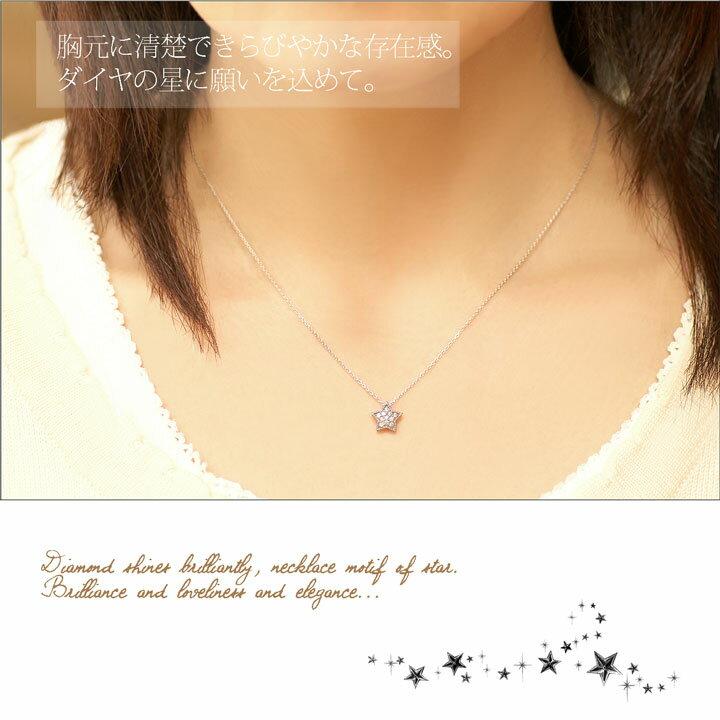 K18WG/YG/PG K18WG ホワイトゴールド ダイヤモンド パヴェ スター ネックレス