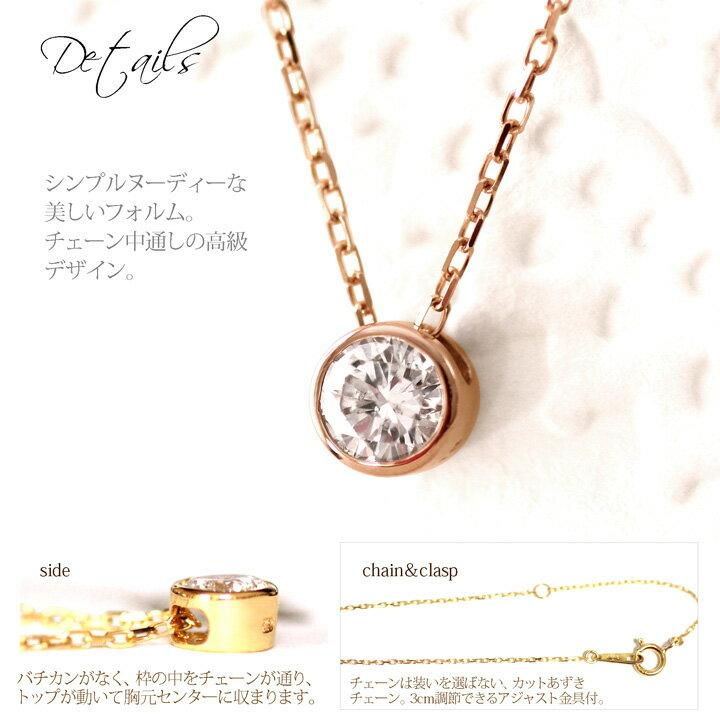 一粒ダイヤ K18ゴールド K18yg ダイヤモンド ネックレス・0.2ct ダイヤモンドペンダント ダイヤネックレス ディテール