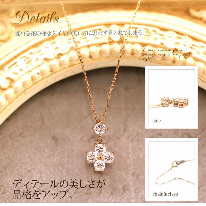 K18PG 0.3ct ダイヤモンド ネックレス