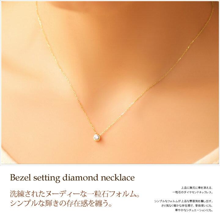 K18YG/PG/WGダイヤモンドネックレス ディテール