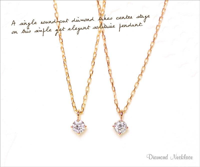 K18YG/PG/WG0.10ctダイヤモンドネックレス