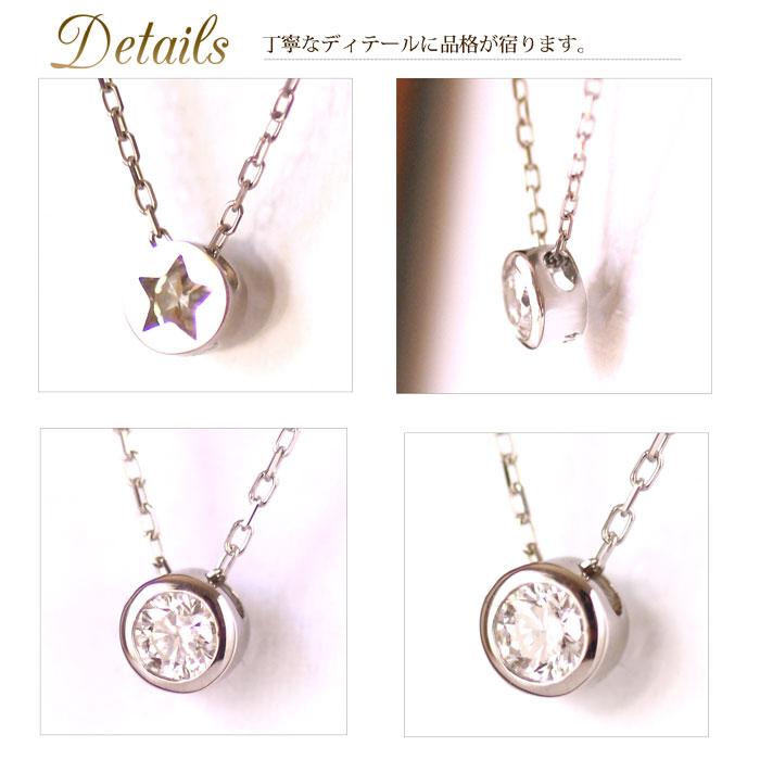 Pt900 0.14ct ダイヤモンド ネックレス 詳細