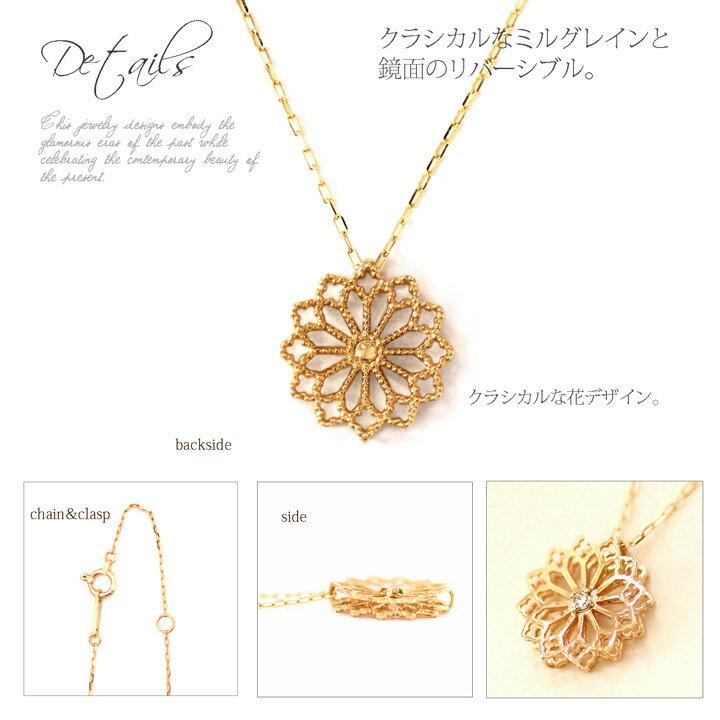 ダイヤモンド 花 リバーシブル ネックレス/ ペンダント
