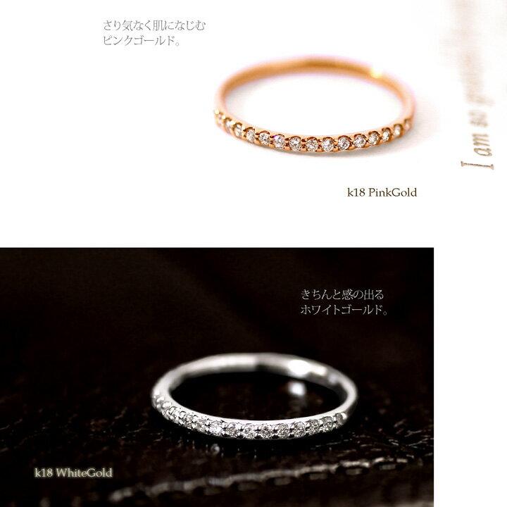 K18YG/PG/WG ゴールド ダイヤモンド ハーフエタニティリング 0.12ct 18金 リング 女性用 レディース 指輪 リング