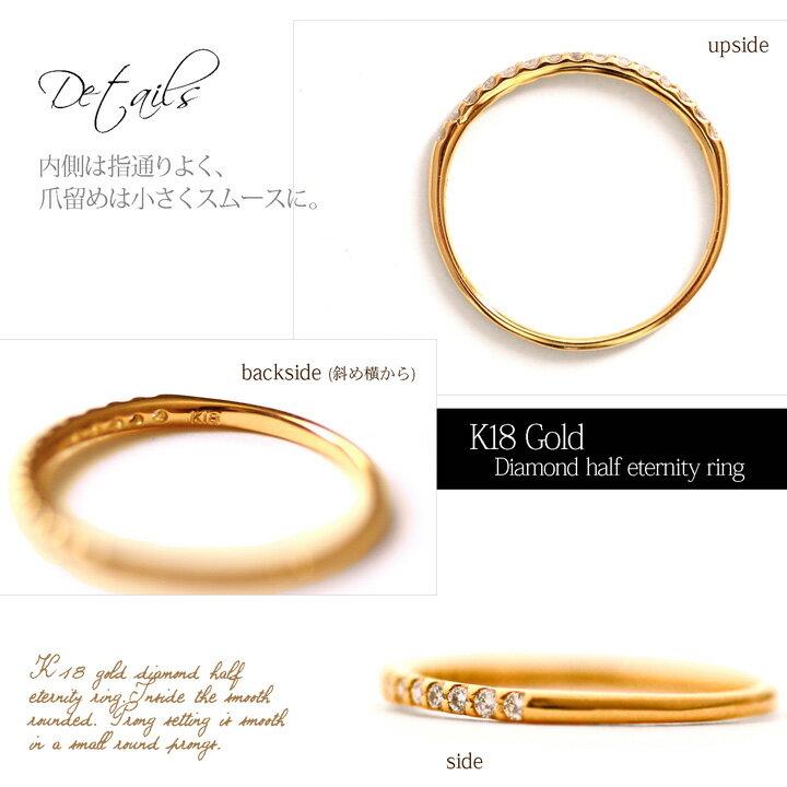 K18YG/PG/WG ゴールド ダイヤモンド ハーフエタニティリング 0.12ct 18金 リング 女性用 レディース 指輪 リング 詳細