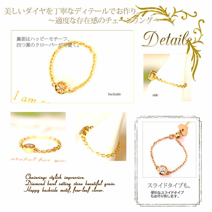 指輪 リング K18 ゴールド 0.12ct ダイヤモンド チェーン リング ピンキーリング ジュエリー アクセサリー レディース