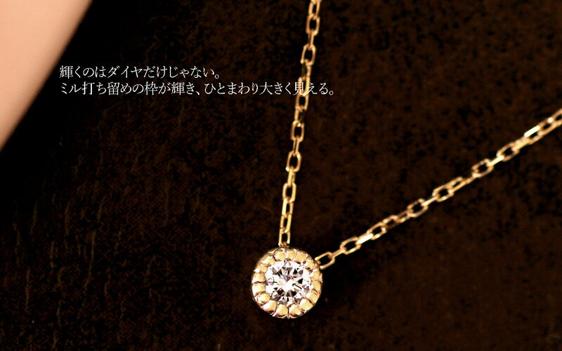 K18YG/PG/WGダイヤモンドネックレス
