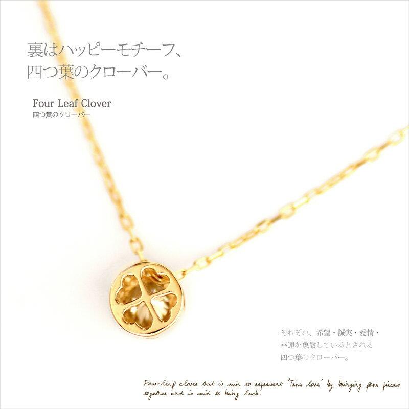 K18YG/PG/WG ダイヤモンド 0.08ct ネックレス