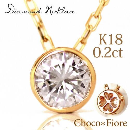 レディース ネックレス ダイヤモンド