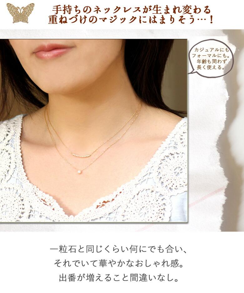 【ダイヤモンド ライン ネックレス】K18YG/PG/WG 0.10ct ダイヤモンド ネックレス バー ネックレス 送料無料 ダイヤモンド レディース 18金 18K カーブライン 着用