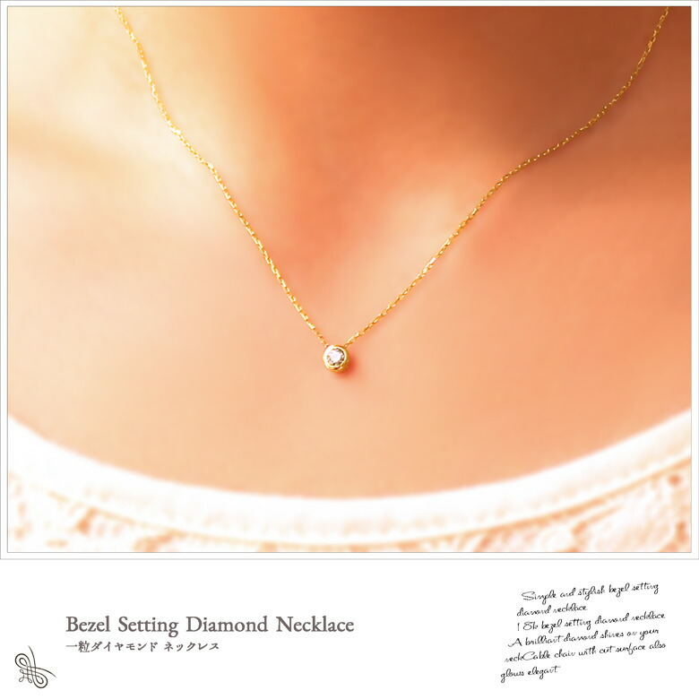 K18YGダイヤモンドネックレス ディテール