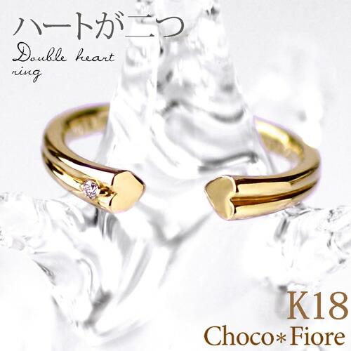 ハートリング K18 ゴールド ハート ダイヤモンド 0.01ct ハート オープン リング ダイヤ 指輪 レディース 【ハート】 18k 18金 ファランジリング heart ring