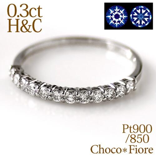 Pt900 プラチナ 計0.3ct ダイヤ ハーフエタニティ リング/プラチナ ダイヤ /指輪