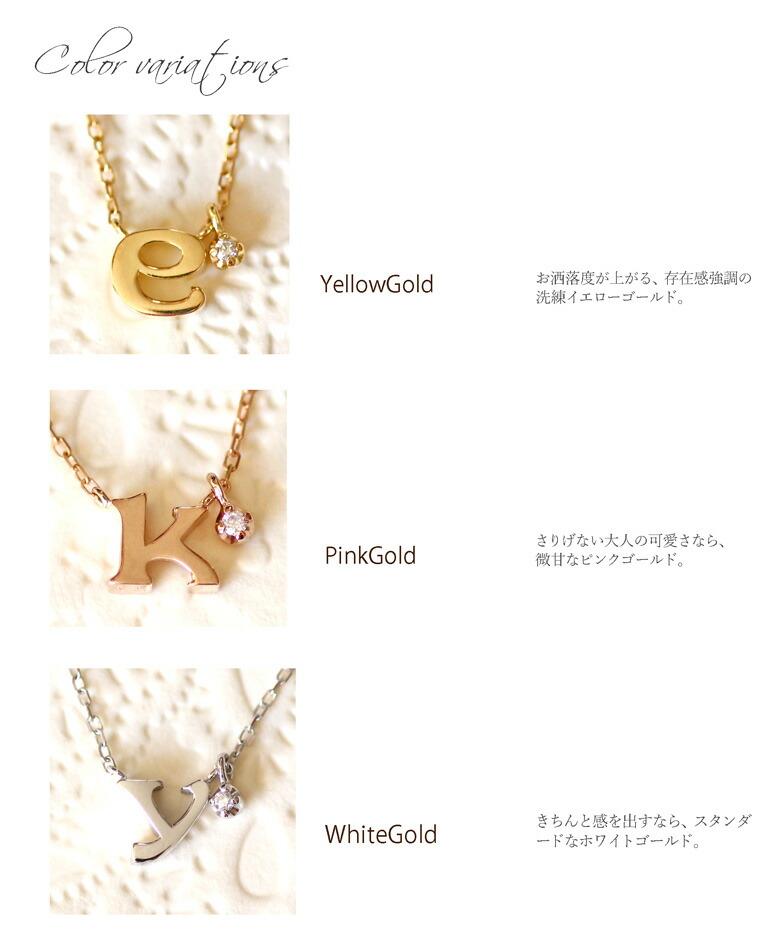 K18 ゴールド イニシャル ネックレス バリエーション