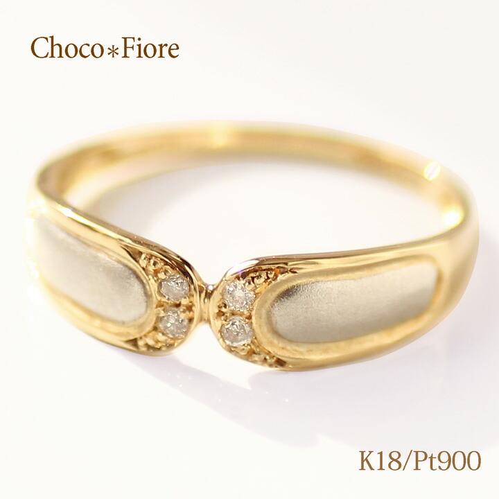 プラチナ ゴールド コンビリング ダイヤモンド コンビネーションリング Pt900 K18 ダイヤ リング 指輪 送料無料