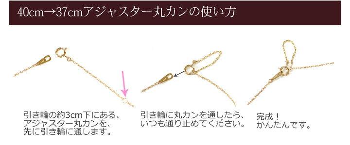 K18 ゴールド イニシャル ネックレス丸カン