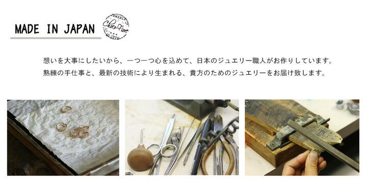 K18 アコヤ パール ネックレス 真珠 ネックレス